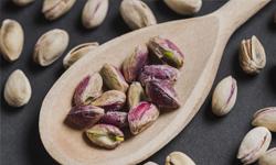 Healthy Foods That Help Regulate Hypertension